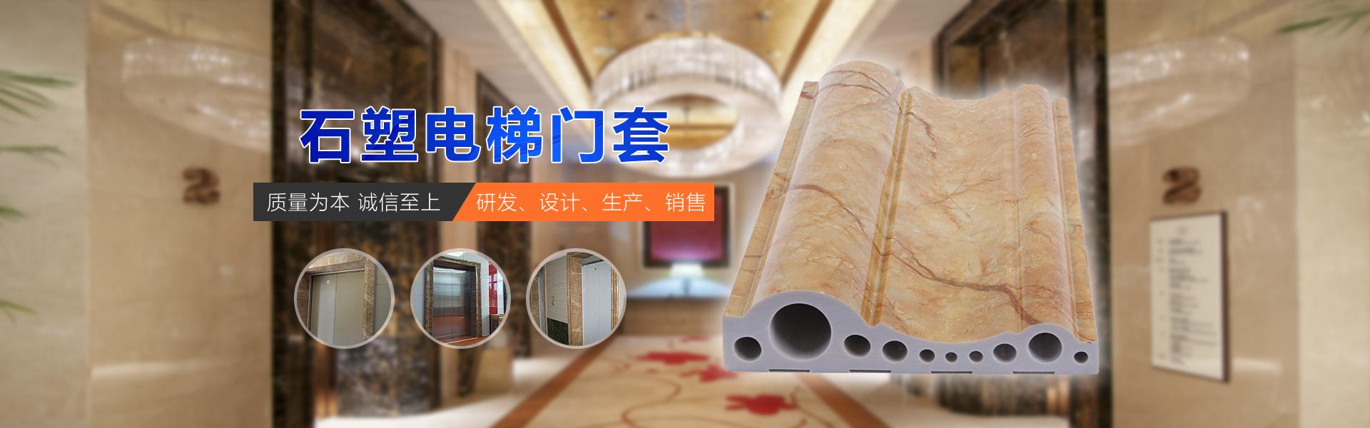 山东兴建新型建材有限公司