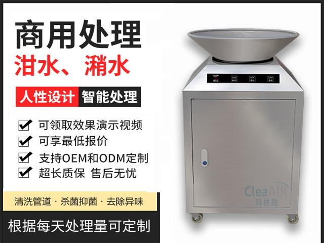 商用垃圾处理器KL-1500A