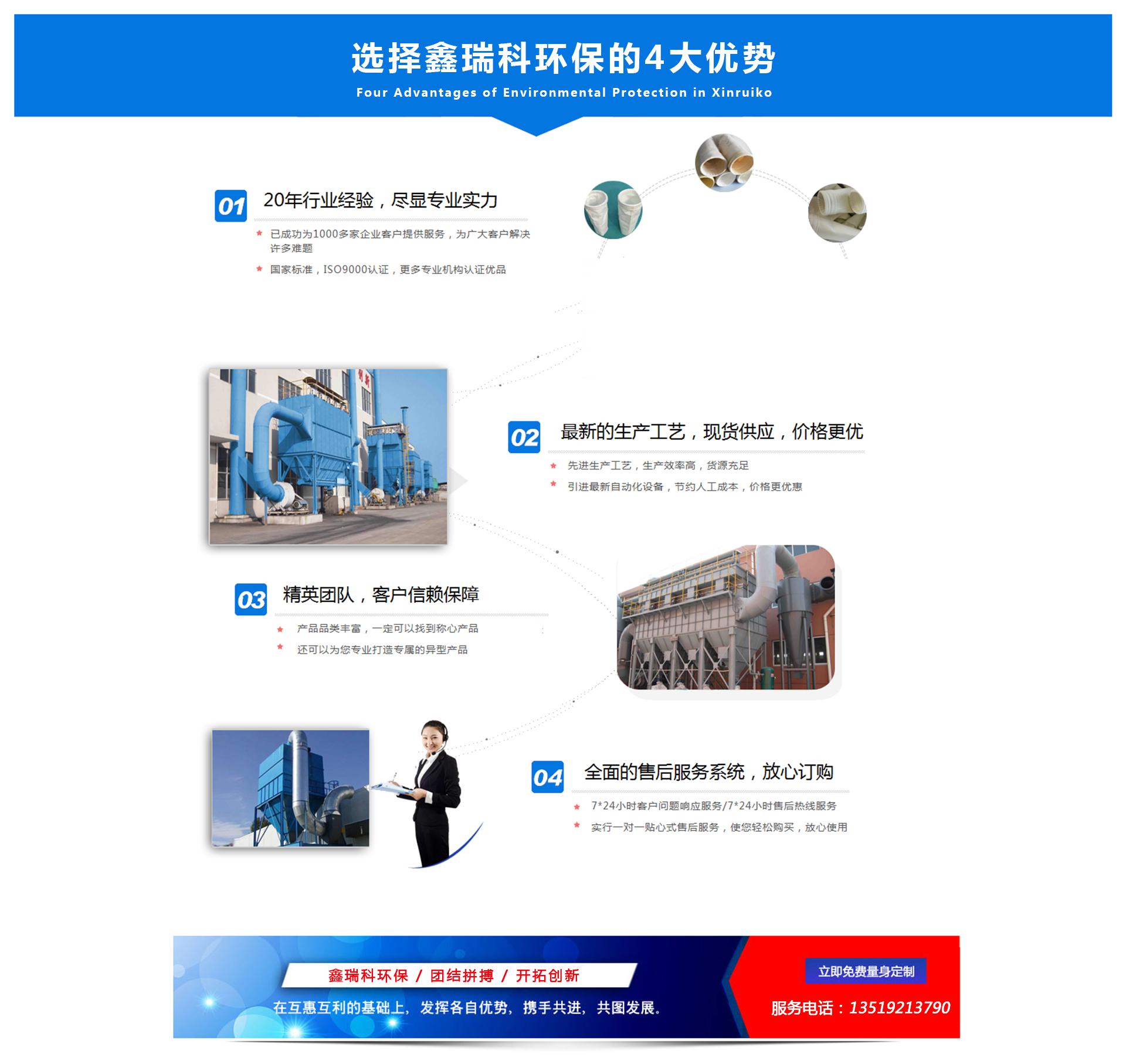 寧夏除塵設備|銀川環保設備 出售