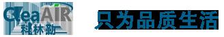 深圳艾佳环保科技有限公司