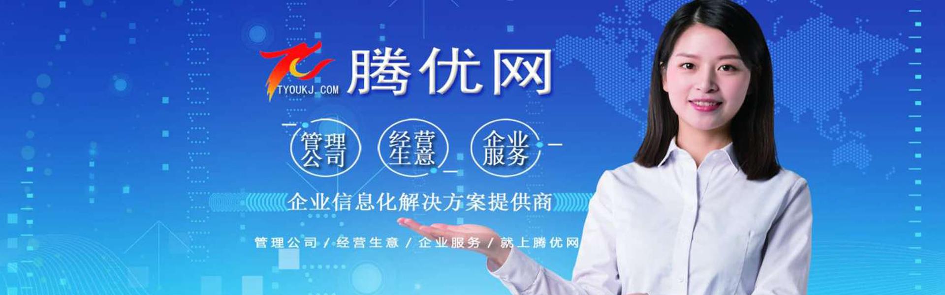 營銷獲客係統,廣州網絡推廣,廣州企業銷售管理係統,廣州電話外呼係統,企業銷售管理係統,廣州茄子视频色版app信息科技有限公司
