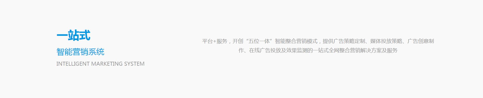 銀川網絡推廣|寧夏網絡公司|銀川網站建設