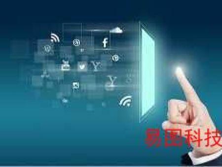 長沙互聯網公司:提高網絡排名你要這樣做