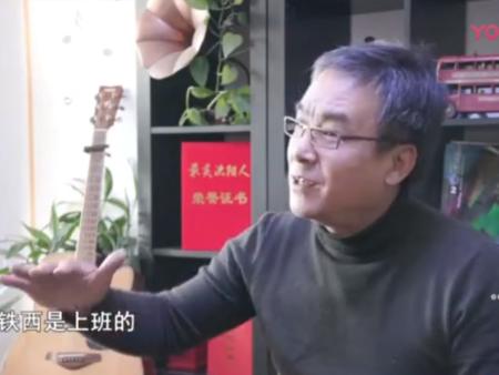 葛巍·最美沈阳人,独立音乐人