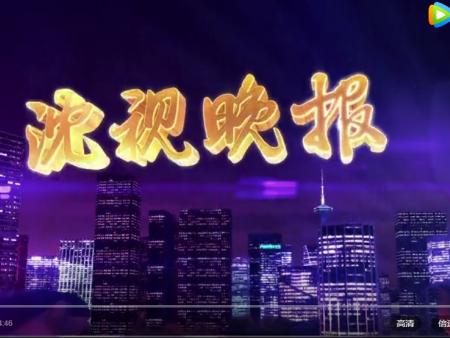 葛巍原创歌曲(不离不弃)沈阳电视台专访,感动!