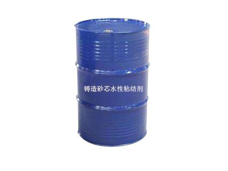 铸造砂芯水性粘结剂(替代合脂油)