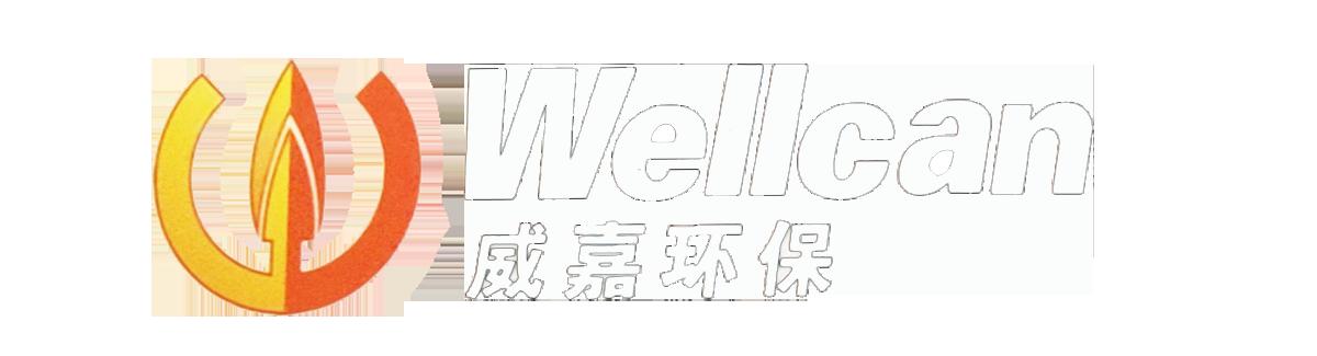 青海威嘉环保科技有限公司