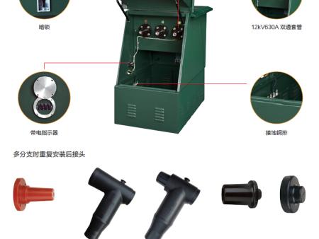 电缆分支箱多少钱?厂家抽茧拨丝分析电缆分支箱的价格