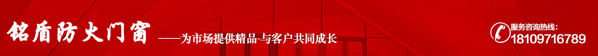 西宁雷竞技newbee官网窗,青海雷竞技newbee官网窗