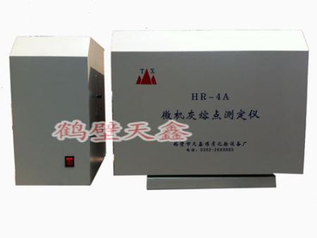 灰熔點測定儀、灰熔融性測定儀