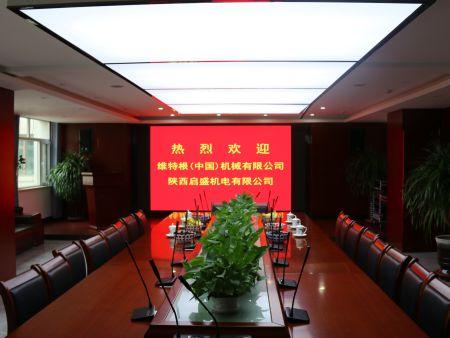维特根(中国)机械有限公司、陕西启盛机电有限公司来公司考察交流