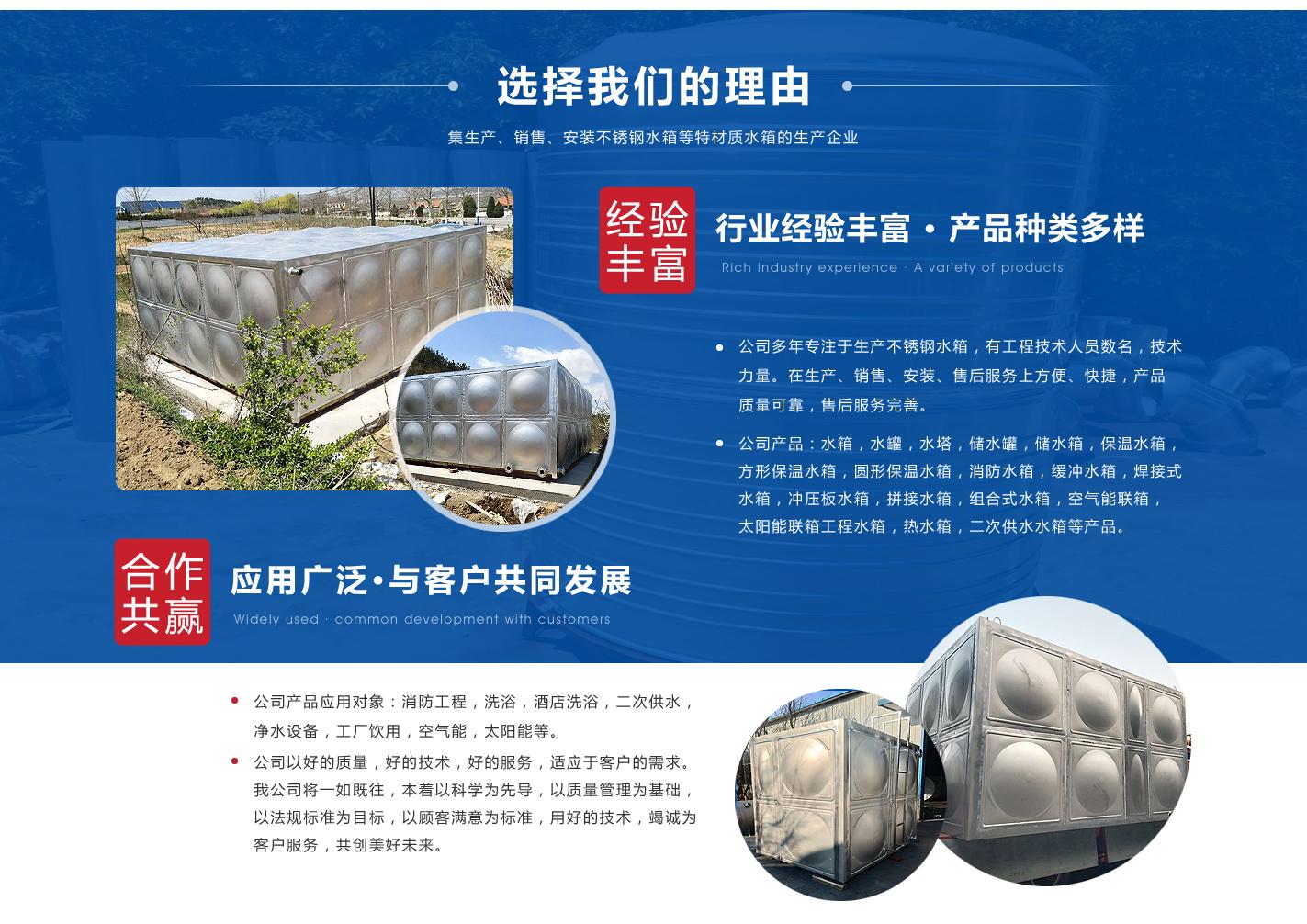 临朐文海金属制品有限公司