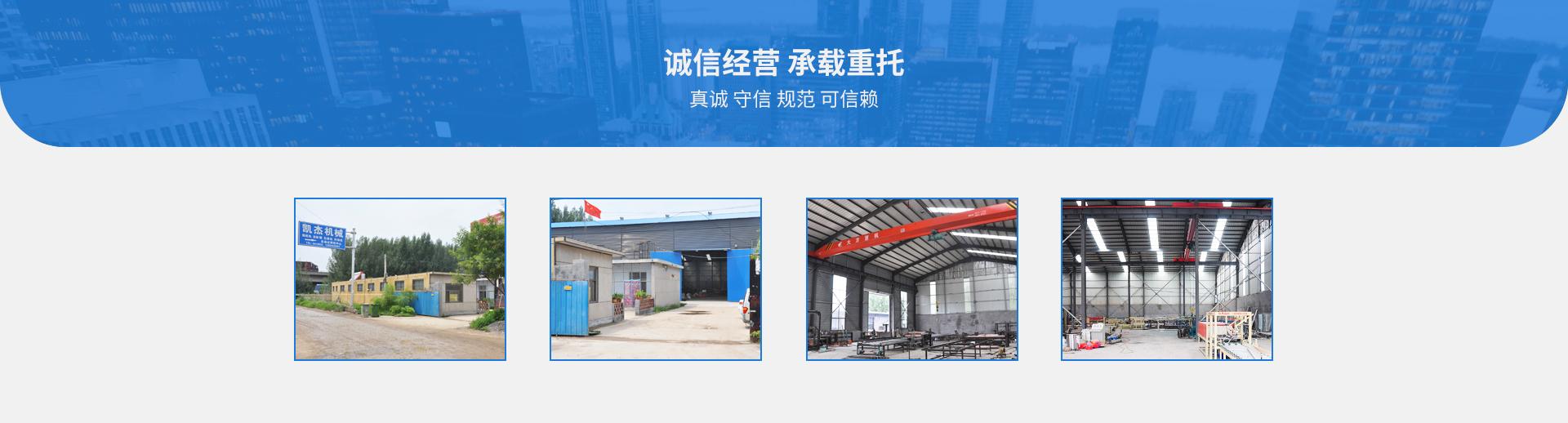 双面贴面机生产厂家,pvc石膏板塑封机厂家,pvc石膏板包边机,pvc石膏板自动包装机