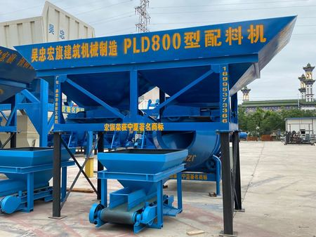 PLD800型配料机