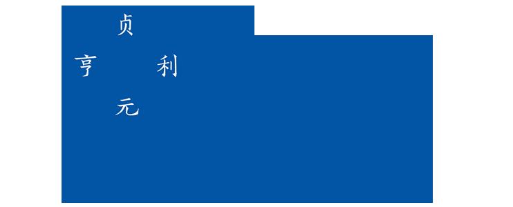 广东安申红机电设备有限公司