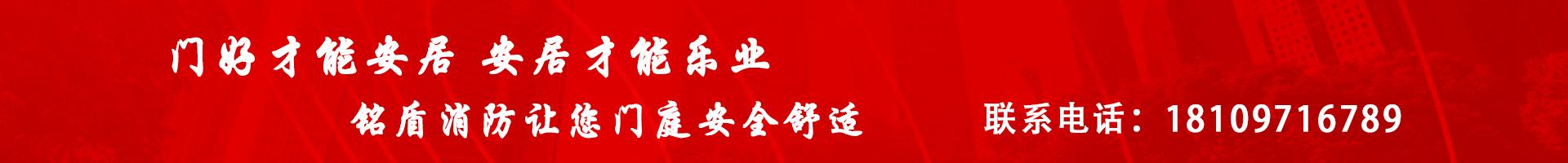 青海雷竞技app官网入口消防设备,雷竞技newbee官网
