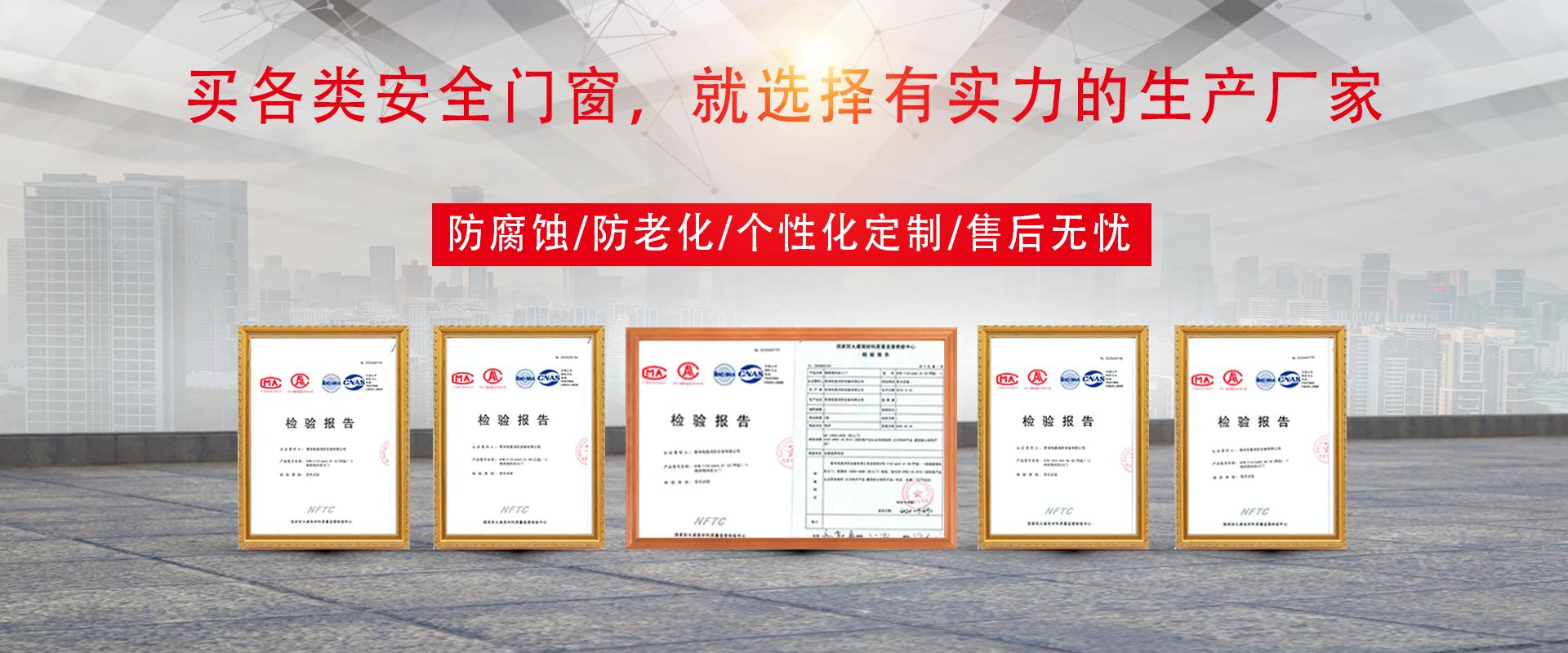 西宁雷竞技newbee官网