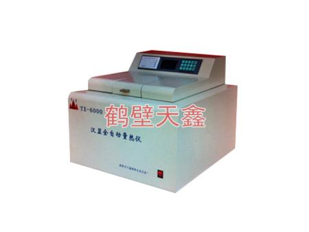 TX-6000汉显全自动量热仪