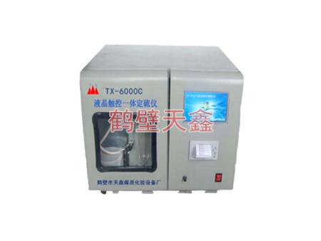 TX-6000C液晶触控一体定硫仪