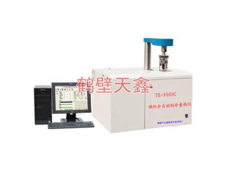 TX-9000C微机全自动制冷量热仪