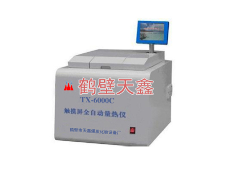 TX-6000C型触摸屏全自动量热仪