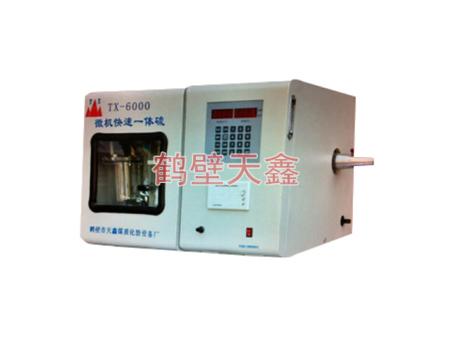 TX-6000 定硫仪/一体化快速测硫仪