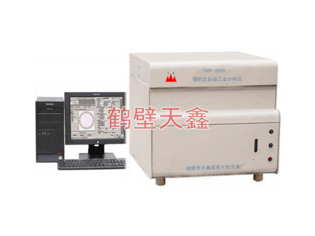 TXGF-3000全自动工业分析仪