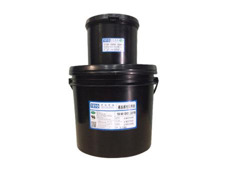 YSR-900-GHF02-无卤中绿s