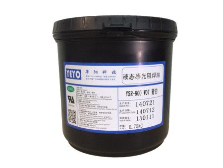 YSR-900-W07-青白s
