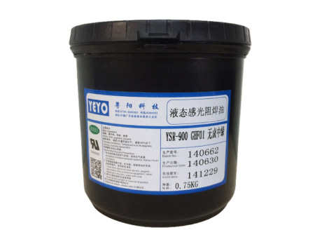 YSR-900-GHF01-无卤中绿s