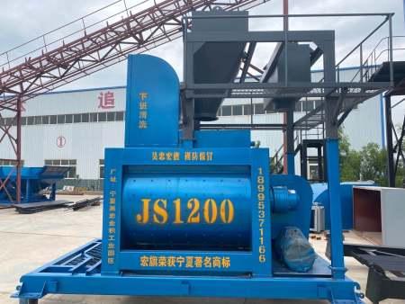 JS1200混凝土万博网址登陆不了