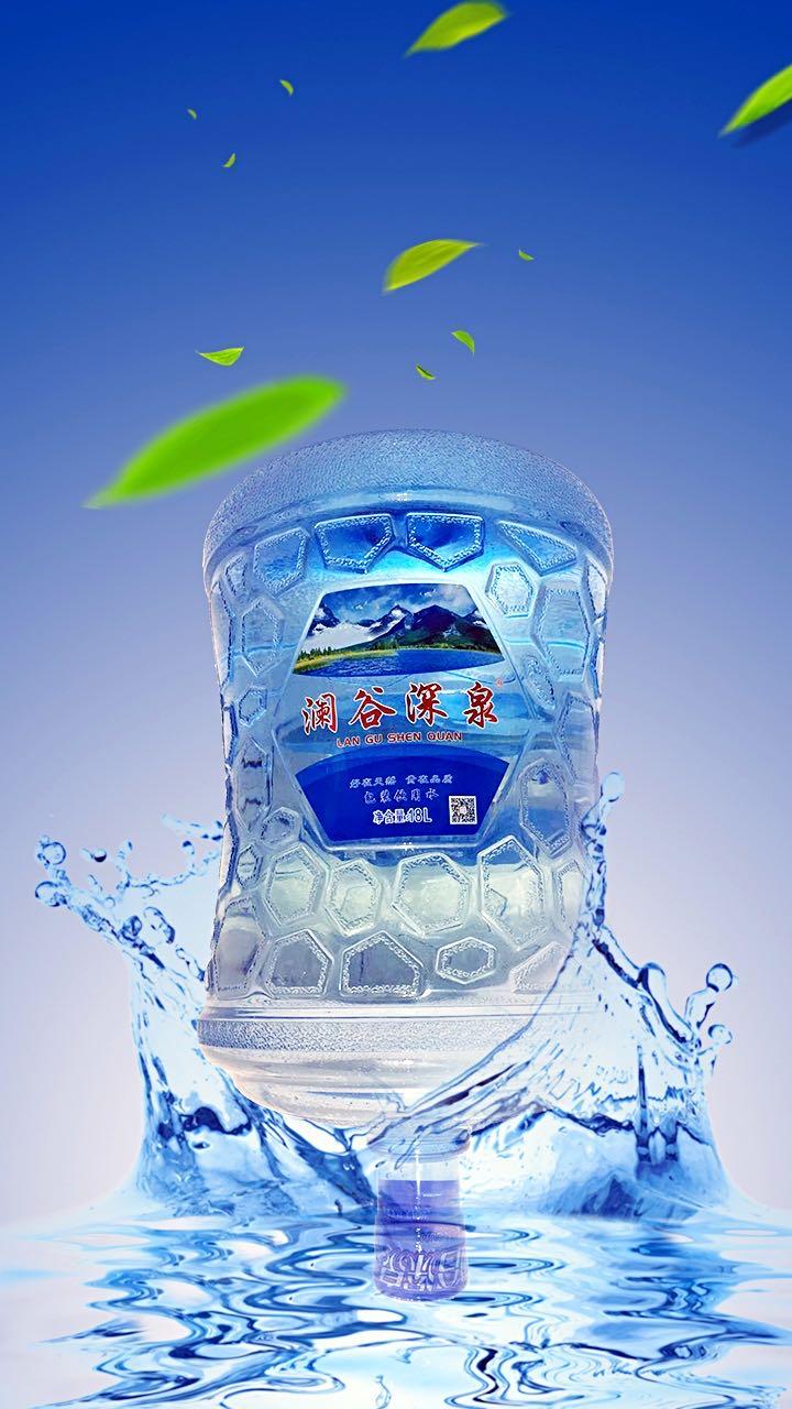沈阳订水选择矿泉水的优势是什么呢?