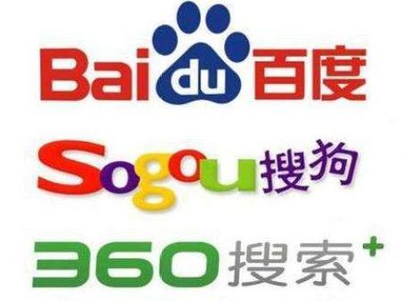 竞价搜索广告【百度、搜狗、360、腾讯搜素、神马搜索】