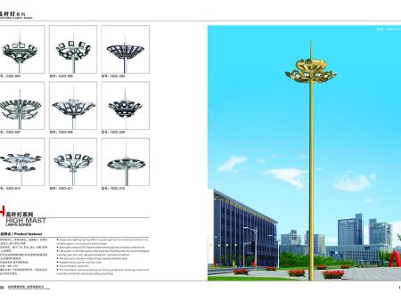 广西来宾高杆灯厂家