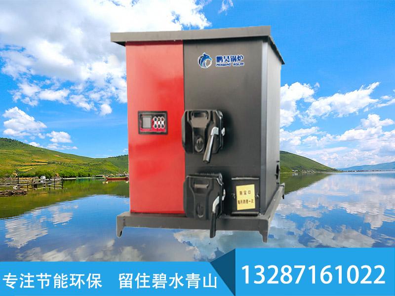 WS-120水暖型