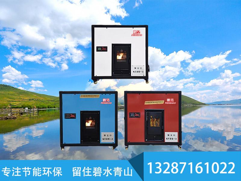 WS-138-200水暖型