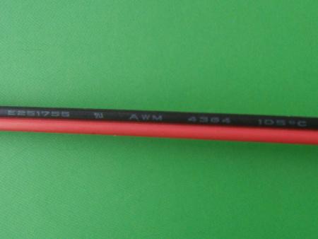UL4384HF