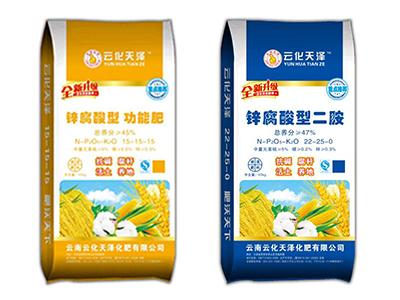 功能肥 水溶肥 复合肥料 掺混肥料-云南云化天泽化肥有限公司