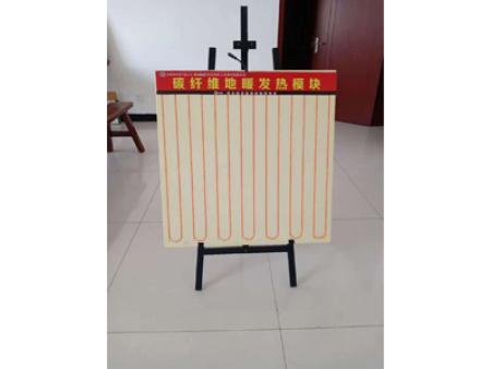 青海電采暖