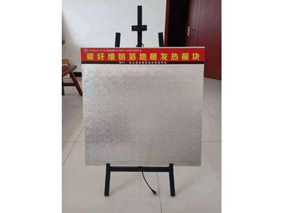 青海電地暖-碳纖維鋁箔電熱模塊