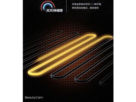 青海電地暖廠家告知大家選擇石墨烯發熱膜地暖的理由!