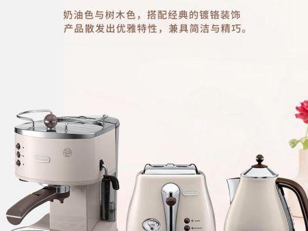 Delonghi/德龙复古早餐系列bobapp官方下载苹果版多士炉电水壶全自动家用办公室