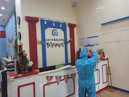 教育培训机构消毒杀菌工作展开,复工在即!