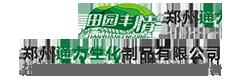 郑州通力生化制品有限公司