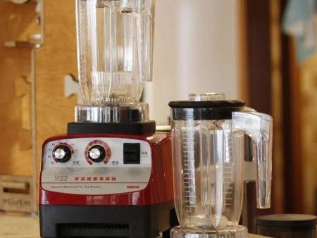 乐呵呵萃茶机奶盖机 冰沙机 雪克机 一机多用 配2个杯 榨汁机