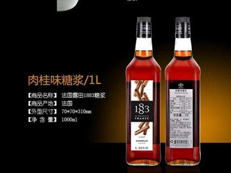 肉桂果露 法国露田1883 咖啡奶茶店调鸡尾酒专用1000ml/瓶
