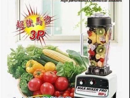 冰沙机/台湾元扬3P沙冰机 冰沙调理机 果汁冰沙专用 商用冰沙榨汁机。