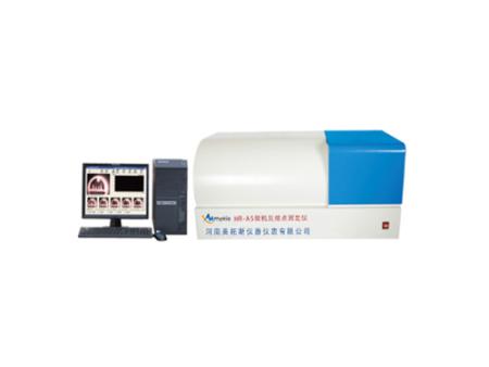 HR-A5微机灰熔点测定仪