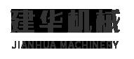长葛市建华建筑机械厂