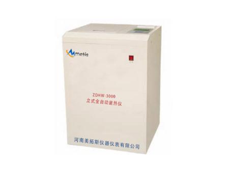 ZDHW-3000 立式全自动量热仪